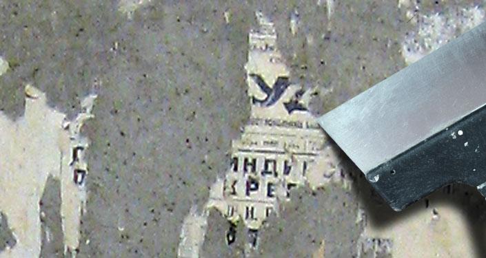 Удаление старых обоев со стен шпателем