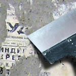Подготовка стен и потолка к нанесению облицовки